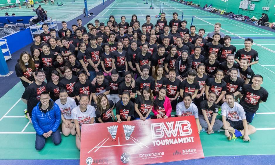 T1 SPORTS Sponsored Badminton Tournament BWBS17