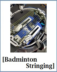 Badminton-Stringing-Service