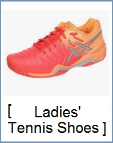 Ladies' Tennis Shoes