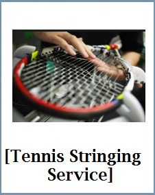 Tennis Stringing Service Richmond Vancouver