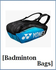 Yonex-Badminton-Bag