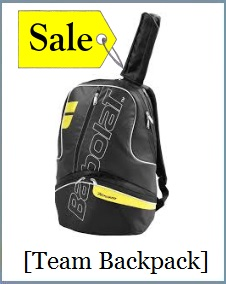Babolat Backpack Team Yellow