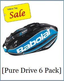Babolat Racket Holder x6 Blue Pure Drive
