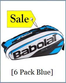 Babolat Racket Holder x6 Blue