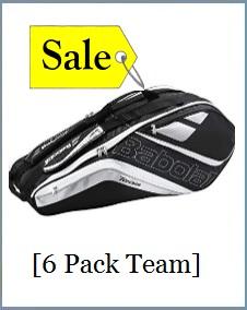 Babolat Racket Holder x6 Team Silver