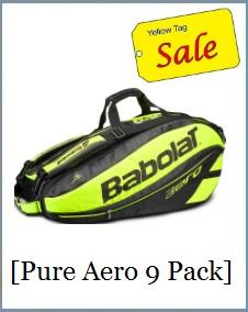 Babolat Racket Holder x9 Pure Aero