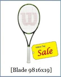 On Sale Clearance Tennis Rackets | T1 SPORTS - Badminton